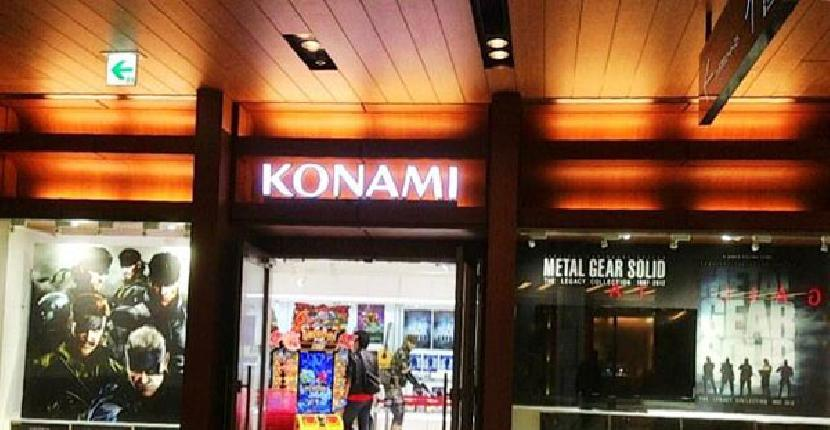 Konami Shop en Madrid (1986)