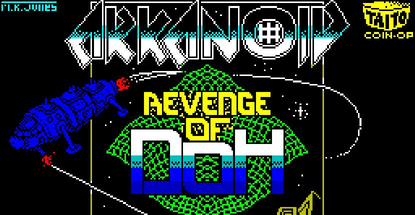 Arkanoid - Revenge of Doh - ZX Spectrum de Imagine (1988)
