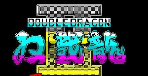 Double Dragon 2: The Revenge - ZX Spectrum de Virgin Mastertronic (1989)