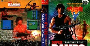 Super Rambo Special - MSX2 de Pack-in-Video (1986)